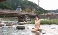 360度パノラマ 河原の混浴露天風呂 3